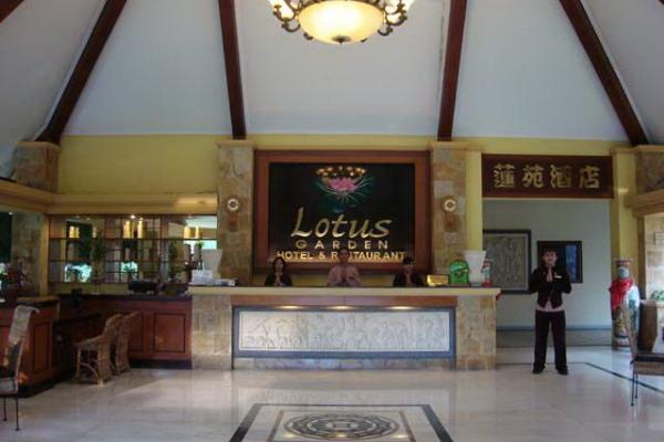 Rekomendasi-Hotel-Di-Kediri